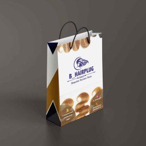 Custom A5 portrait paper bags